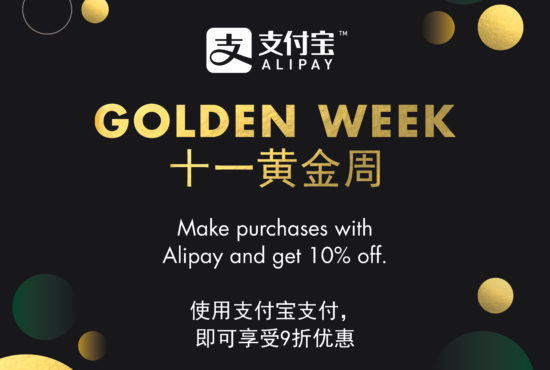 Pay with Alipay at OXO